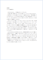 150612-2.png