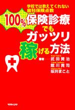 5162u2NkypLRI-thumb-150x220-121.jpg