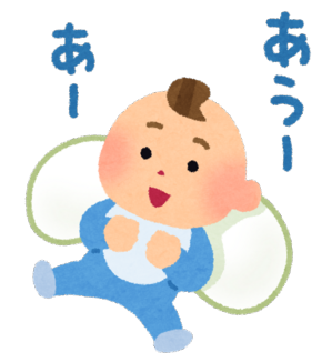 akachan_nango.png