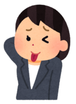 tehepero9_businesswoman.pngのサムネール画像