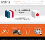 k-spring.png