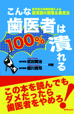kinjo-thumb-200x308-36_150x232.jpg