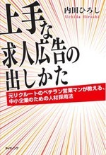 kyuujinkoukoku3_150x219.jpg