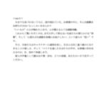 panfu seiyu 2016-09-27 15.02.52.png
