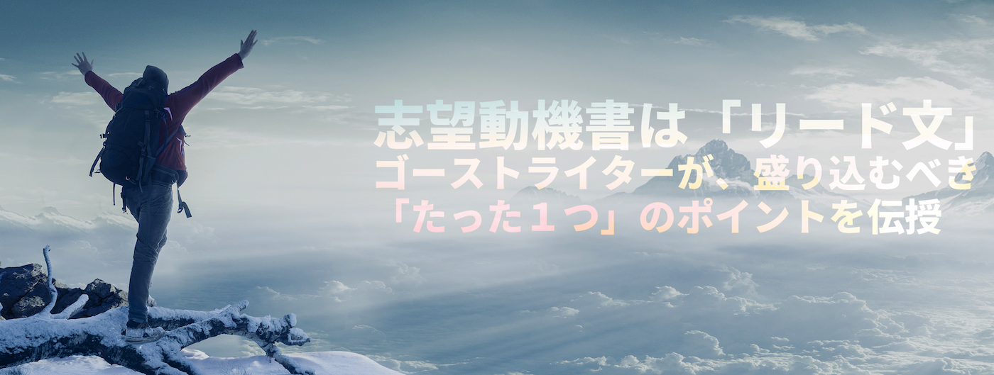 syokaku-image.jpg