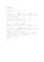 tegami_henshin.jpg