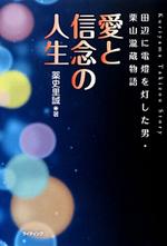 yakushiri-thumb-200x294-47.jpg